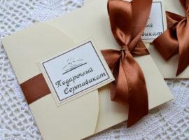 Особенности выбора подарочного сертификата на посещение спа